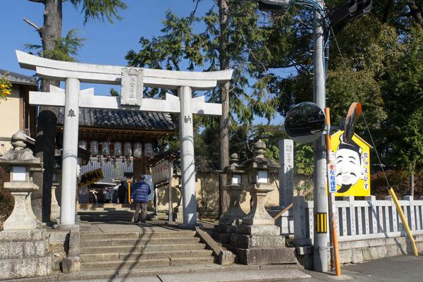 片埜神社-1701101
