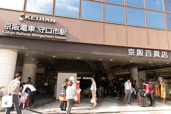 京阪百貨店-35