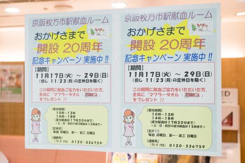 献血-15112506