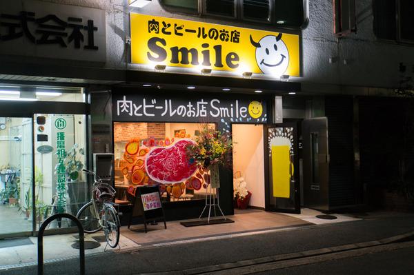 20171106肉とビールのお店Smile-7