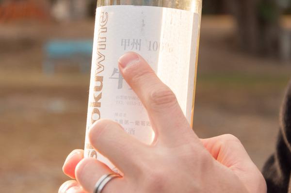 宮之阪ワイン-92