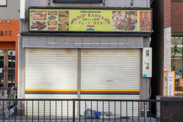 インド料理1-2001101