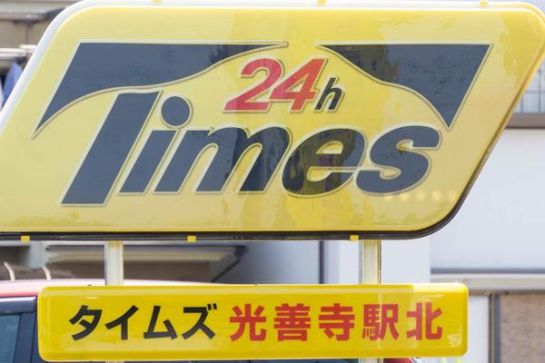 タイムズ-1604153