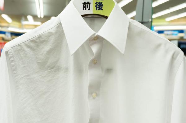 青山-16071933