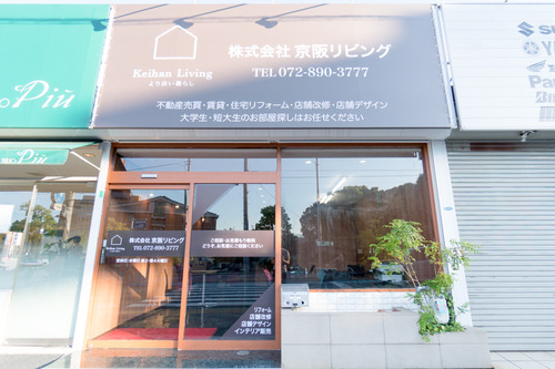 京阪リビングbefore&after-12