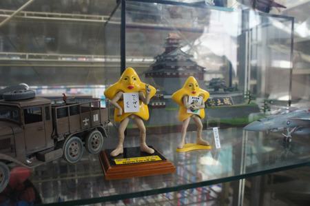 ユーケイ模型20120709132413