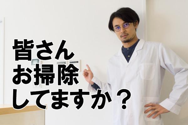 宮之阪-42