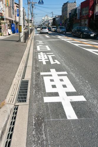 自転車道-1410296