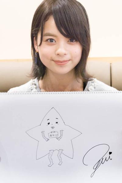 優姫-1702272