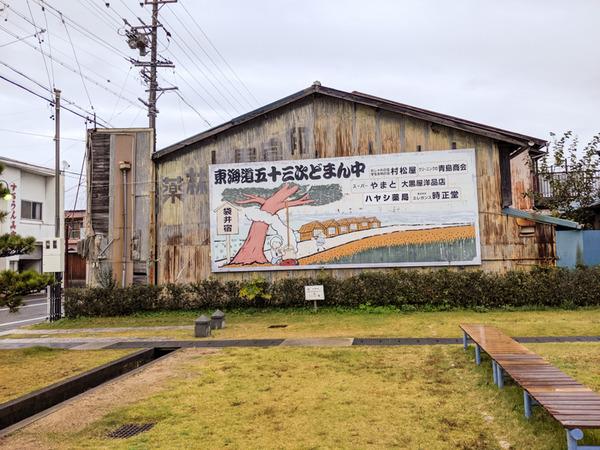 東海道9日目2-1911267