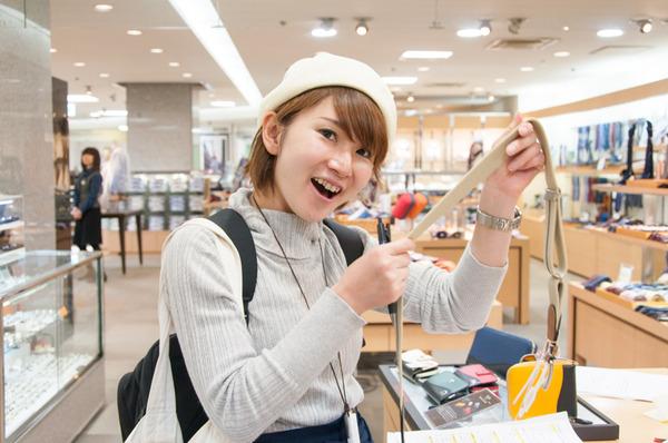 京阪百貨店-122