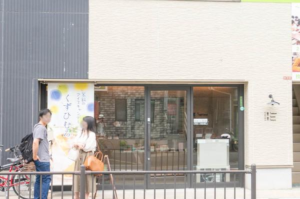 菓楽-1806051-2