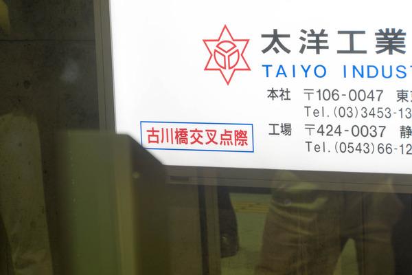 東京-19060590