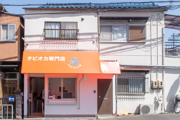 たぴおか-2103311-5