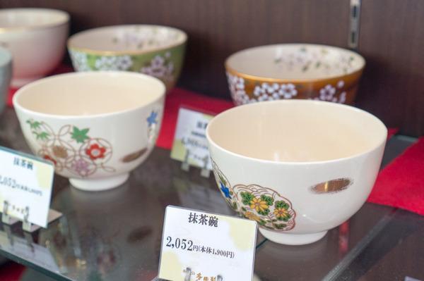 多田製茶(茶通仙)-36