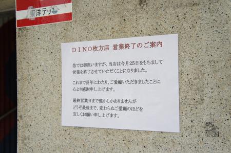 20110729DSC04160