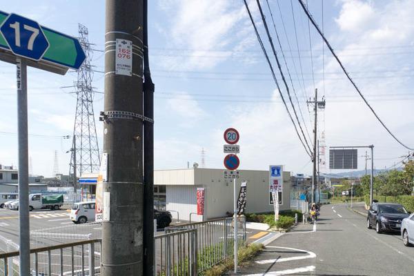 淀川-1610124