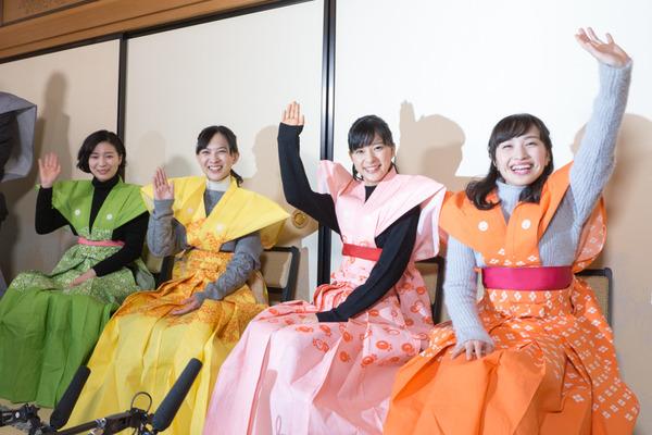 成田山不動尊 節分祭-58
