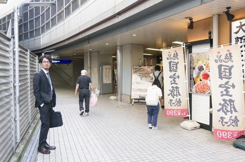 絶品国宝餃子-270