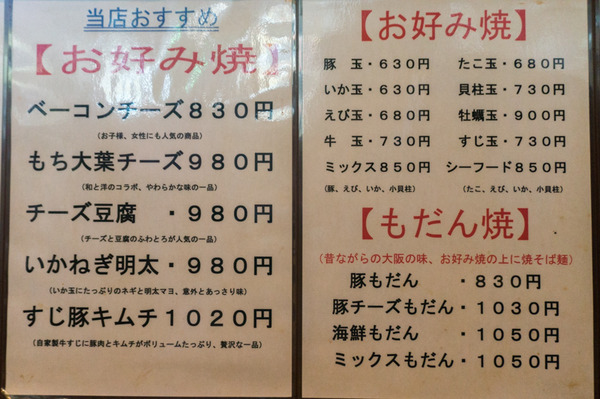 20171122こな壹-7