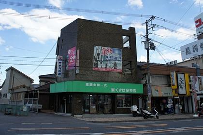20100808kanamono1