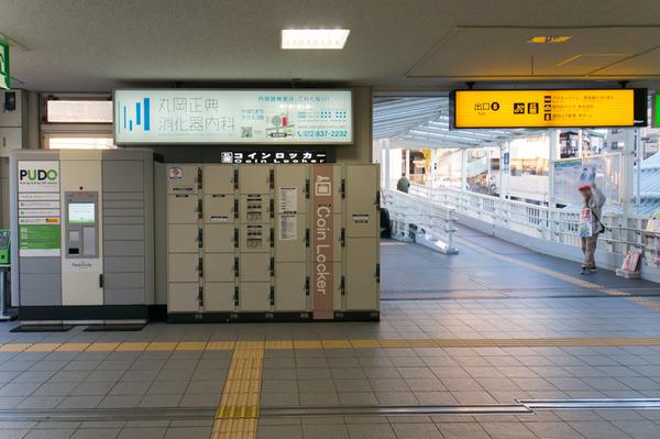 20171101香里園駅ロッカー-3