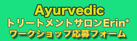 Ayurvedic