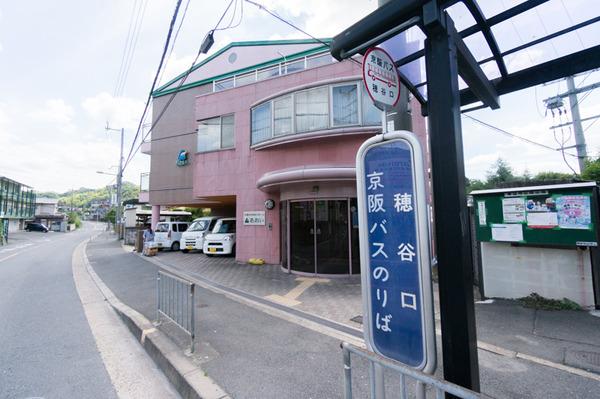 20170613介護付老人ホームあおい-31