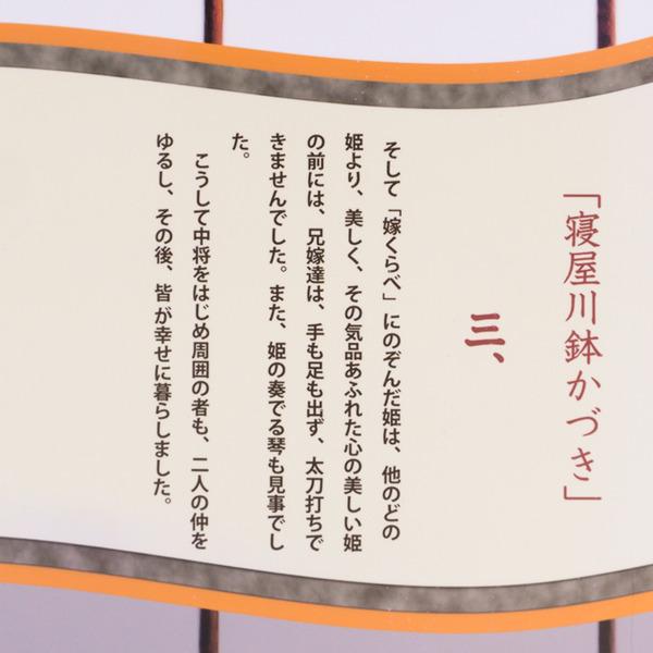 野村工務店-19