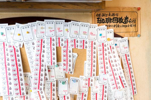20170221珈琲蔵-21