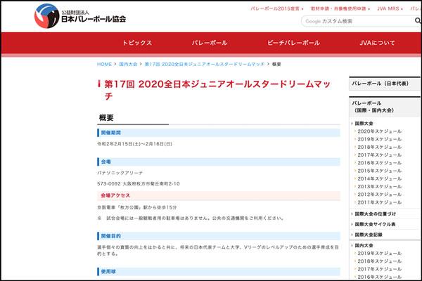 スクリーンショット-2020-02-13-11.48.34