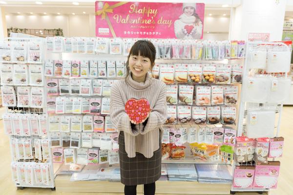 ニトリモール枚方 バレンタイン-15