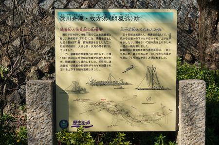 淀川130321-02