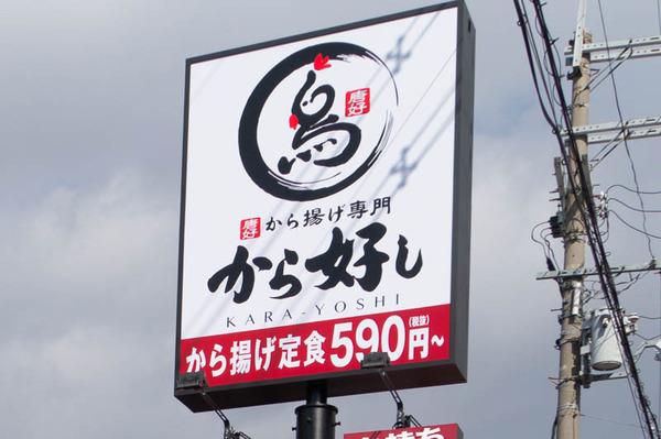 にわとり-1901211