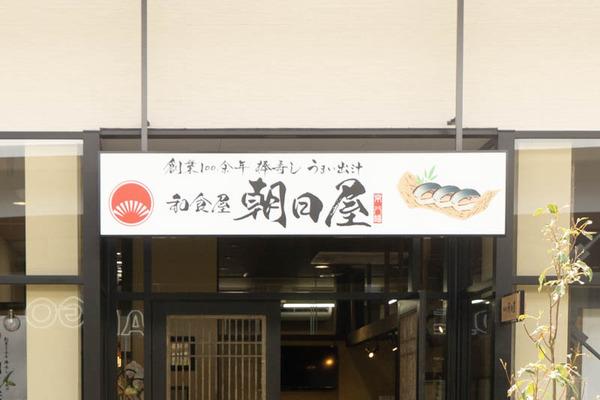 寿司メニュ-1904221-6