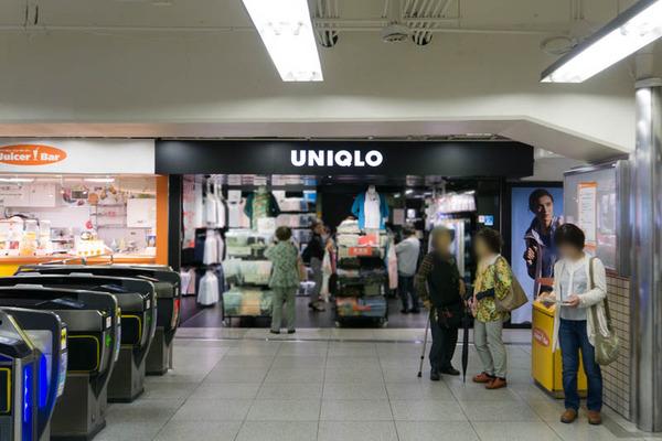 ユニクロ-1805166