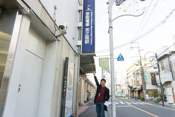 宮之阪-1