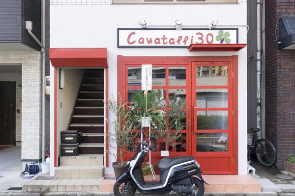 cavatappi30-1703032