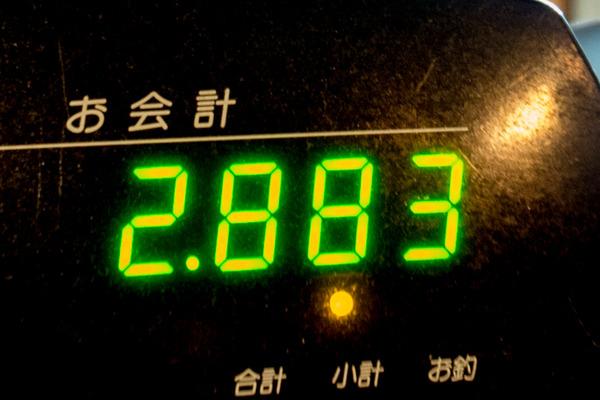 お会計-1701301