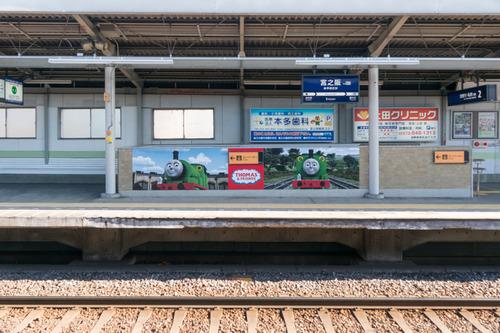 トーマス宮之阪駅-1412225