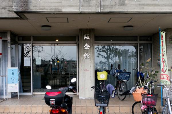20180126阪会館-5