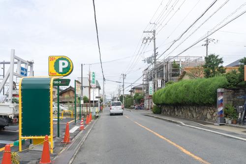 三井のリパーク村野駅前-15090102