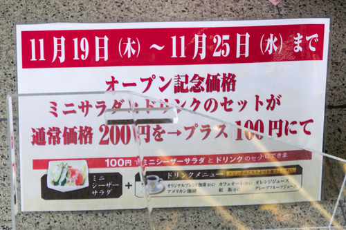 蜜家珈琲店-15111903