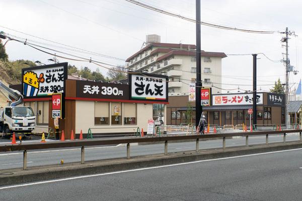 高野道-17011911