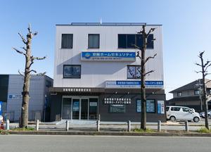 京阪不動産6-1