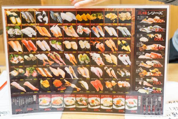 寿司-1612051