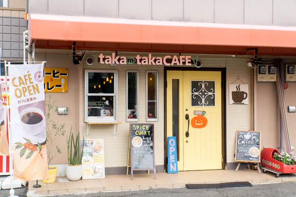 takataka-1809176
