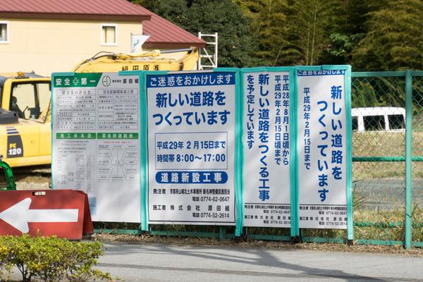松井山手道路-1611102