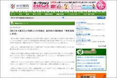 20110323shinsai1