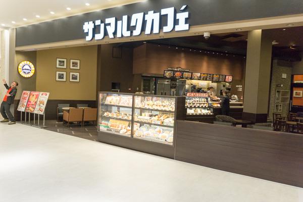 ニトリモール枚方 レストラン-52